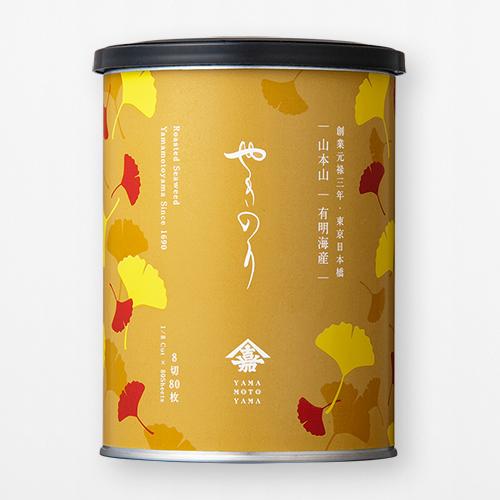 秋限定デザイン巻紙海苔缶焼海苔