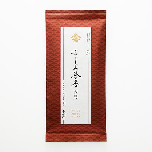ふじヱ茶房壱号 宇治煎茶