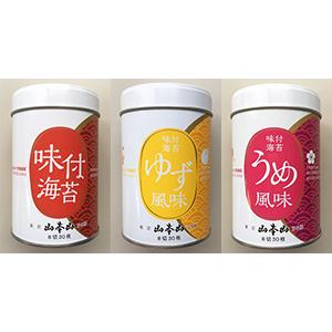 山本山 バラエティー海苔3缶セット