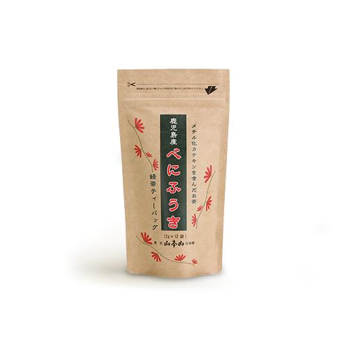 鹿児島県産べにふうき緑茶ティーバッグ