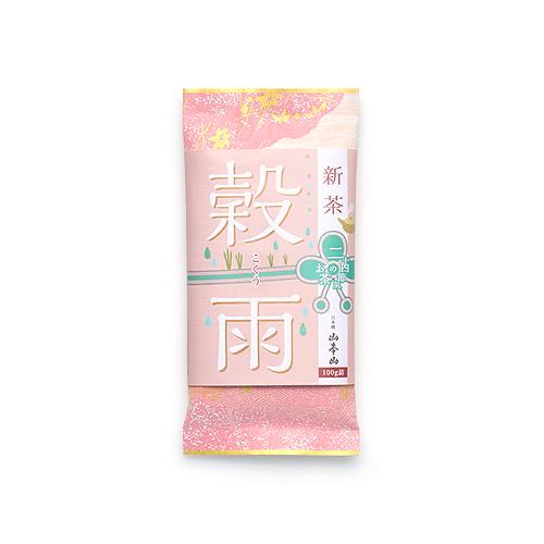 二十四節気のお茶 新茶 穀雨