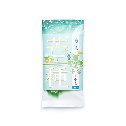 二十四節気のお茶 煎茶 芒種