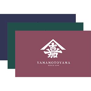 山本山スタンプカード