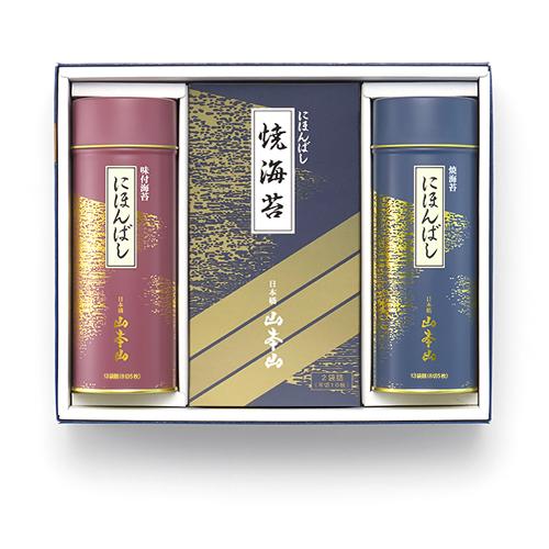 にほんばし海苔詰め合わせNBH-50