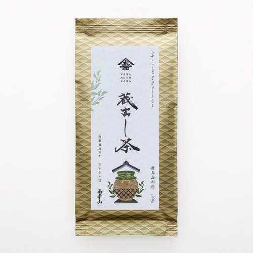蔵出し(鹿児島茶)